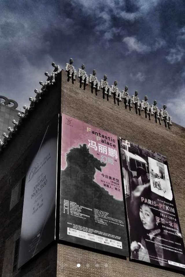 北京今日美术馆1号馆2014年个展海报.jpg